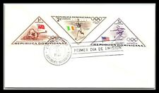 GP GOLDPATH: DOMINICAN REPUBLIC COVER 1957 FIRST DAY COVER _CV593_P01