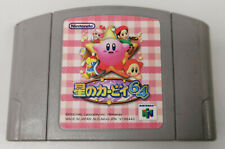 Kirby 64,für Nintendo 64,N64,NTSC-J,Japan Version