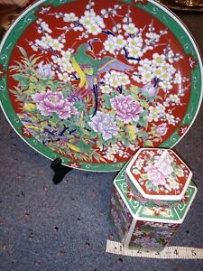 UCGC Japan Oriental Plate And Matching Ginger Jar. Plate stand included