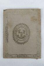 ANTIQUE 1910 Belgium Republic Connecticutensis Leather Patch Tobacco Premium