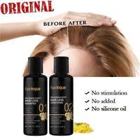 Macadamia Plenty Hair Loss Shampoo and Conditioner Set For Hairs Regrowth Repair