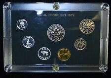 Nepal Proof Set 1972 Km#Ps5 Official 7 Coin Set 3943 Minted