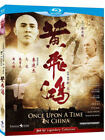 Once Upon A Time in China (Blu-ray)  (HK Version)