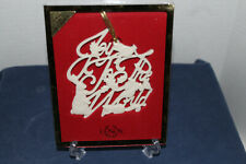 Lenox Songs of Christmas Ornament - Joy to the World (6119838) - 5th in series
