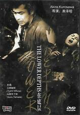 The Lower Depths DVD Akira Kurosawa Toshiro Mifune Isuzu Yamada NEW Eng Sub 1957