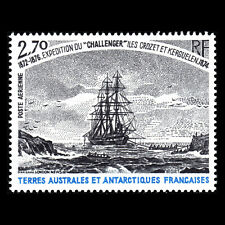 "TAAF 1979 - Expedition of the ""Challenger"", 1872-1876 Ship - Sc C55 MNH"