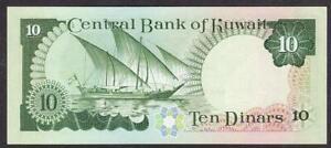 BANK OF KUWAIT 10 DINAR BANKNOTE 1980 - 1991 UNCIRCULATED