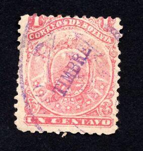 Bolivia 1893 stamp Mi# stempel used