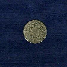 JAPAN  MEIJI  1871  YR. 4   5 SEN SILVER COIN, XF++