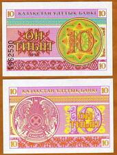 Kazakhstan, 10 Tyin, 1993, P-4, FIRST ISSUE EVER, UNC