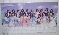 AKB48 Thumbnail 2017 Taiwan Promo 2017-Year Calendar Poster (Thumbanail)