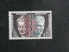 TIMBRES DE FRANCE : 1961 TIMBRE DE SERVICE YVERT N° 23** VARIETE VISAGE BRUN