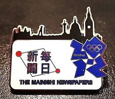 RARE JAPAN MAINICHI NEWSPAPER OLYMPIC PIN LONDON 2012 NO 2020 TOKYO... MEDIA
