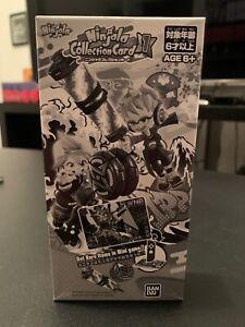 Ninjala Collection Card Vol. 1