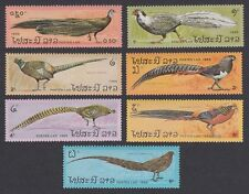 Birds Lao Stamps