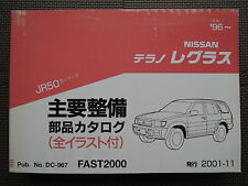 JDM NISSAN TERRANO REGULUS JR50 Series Original Genuine Parts List Catalog