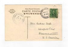 US Postal station Shanghai China 1907 used post card to USA