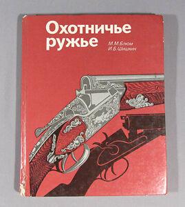Book Hunting Gun Russian Shooting Hunter Ammunition Soviet Vintage Rifle Old