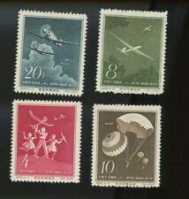 PR China 1958 S29 Aviation Sports , MNH