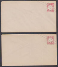 Germany Mi U2AI, U1AII mint 1872 1gr Envelopes, 3½ & 4mm embossed flaps