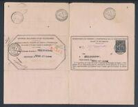 1880 Avis de renseignement Sage 10c Coulommiers Seine et Marne Sup X2821