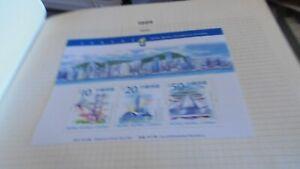 HONG KONG 1999 SG MS990 LANDMARKS  MH