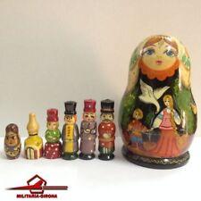 MATRYOSHKA RUSSIAN NESTING WOOD DOLLS SET. HANSEL AND GRETEL 7 pieces (11cm)