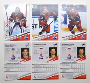 2020-21 Sereal KHL Base Lokomotiv Yaroslavl Pick a Player Card