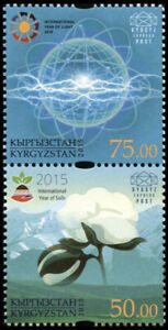 KYRGYZSTAN - 2015 - BLOCK OF 2 STAMPS MNH ** - Year of Light and Year of soil