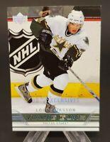 2006-07 Upper Deck Exclusives #210 Loui Eriksson 53/100 Young Guns