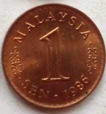 Parliament Series 1 sen coin 1986