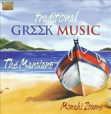 NEW Traditional Greek Music-Monahi Zoume (Audio CD)