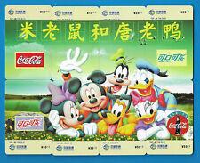 2008 Coca Cola & Disney 8 Piece Phone Card Puzzle Set - Mint - Rare