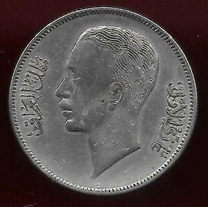 Iraq 1938 50 fils silver coin