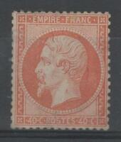 """FRANCE STAMP TIMBRE N° 23 """" NAPOLEON III 40c ORANGE 1862 """" NEUF A VOIR M858"""