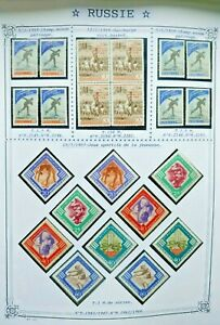 1959 VF MNH LOT RUSSIA RUSSLAND CCCP B132.14 $0.99