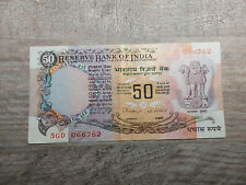 INDIA 50 RUPEES ND 1978, P-84