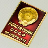 Сonstitution USSR October 1977 Badge Soviet Pin Brass Enamel