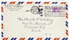 Hong Kong 1955 Airmail Cover Hotel Miramar #196 Slogan Cancel to US %