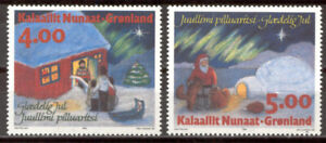 Greenland 1994 Christmas, Family Scene & Santa with Dogs, UNM / MNH