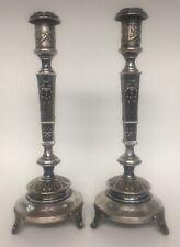 Rare pair of antique 875 fine silver Sabbath candlesticks hallmarked