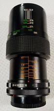 Vivitar 55mm F2.8 Auto Macro with Canon C/FD Mount-Serial # Indicates Komine mfg