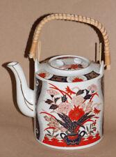 Théière porcelaine vintage Imari Japon Vintage Imari Style Tea Pot