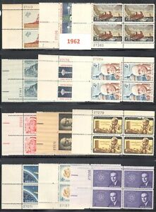 USA 1962 MNH 17 Plate Blocks with Airmail