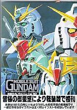 Gundam MS Illustration World I Illustrations Art Book