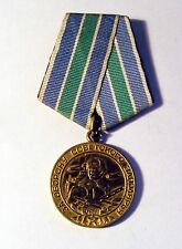 Russian soviet Medal for the defense of the Soviet Arctic