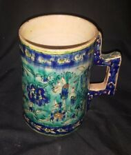 Antique Armenian Ohannessian Hand Thrown Large Mug Stein Made in Palestine USED