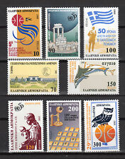 GREECE 1995 ANNIVERSARIES AND EVENTS MNH