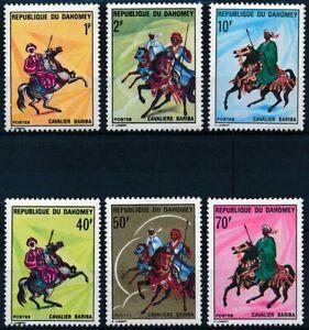 [P16049] Dahomey 1970 : Horses - Good Set Very Fine MNH Stamps