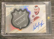 2019-20 UD The Cup NHL GLORY SHIELD Auto Kirk McLean Auto 10/10  WOW EBAY 1/1